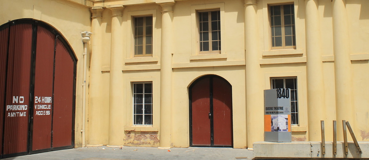 Image: building entrance