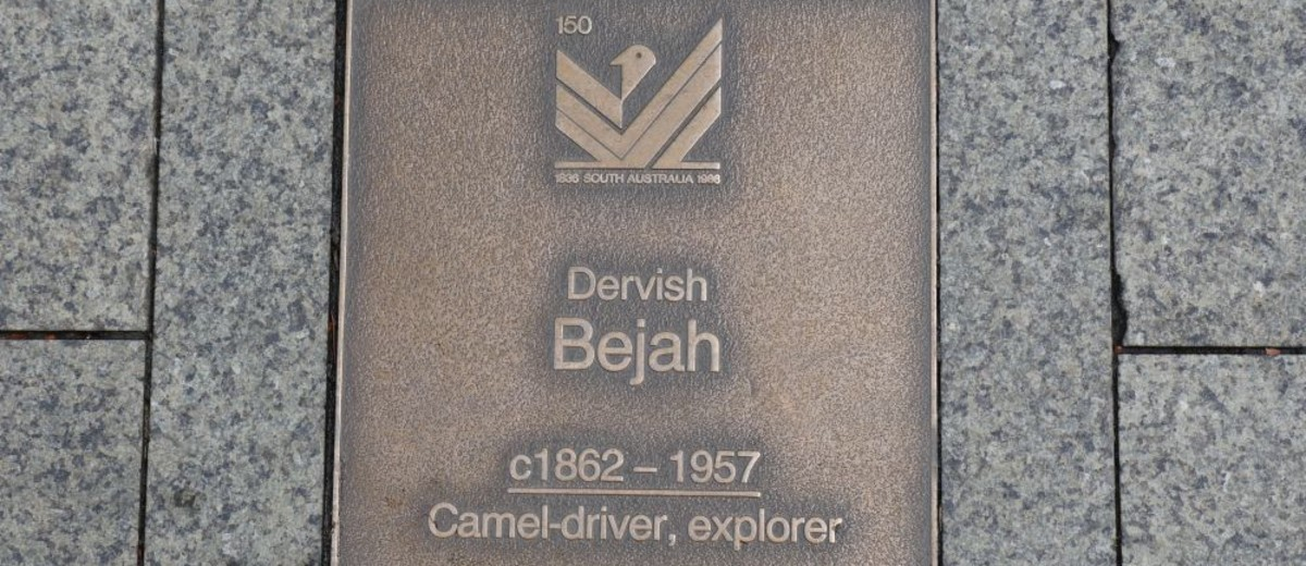 Image: Dervish Bejah Plaque