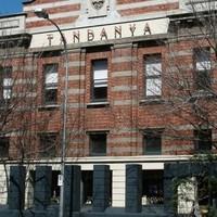 Image: Front view of Tandanya