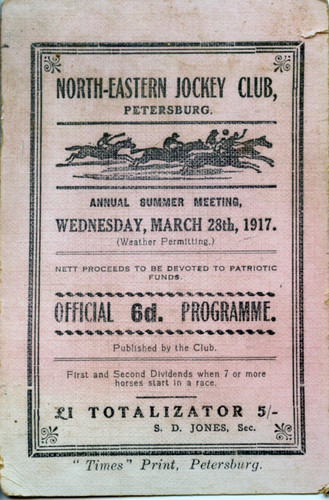 Image: Promotional programme for a jockey club's annual meeting