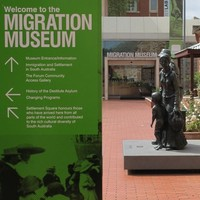 Image: museum entrance