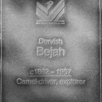 Jubilee 150 walkway plaque, Bejah Dervish