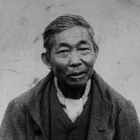 Image: Chinese man Aleck King